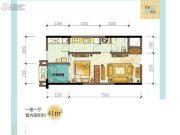 龙湖源著1室1厅1卫41平方米户型图