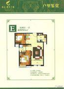 稽山御府天城2室2厅1卫95平方米户型图