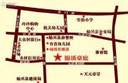 锦绣豪庭交通图