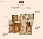 椒兰郡4室2厅2卫181平方米户型图