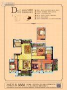 扬州万达广场4室2厅2卫143平方米户型图