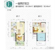 华美时代城1室2厅2卫82平方米户型图