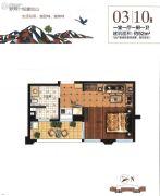 雁鸣湖畔1室1厅1卫52平方米户型图