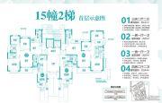 揭阳恒大绿洲4室2厅2卫144平方米户型图
