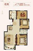 美力理想城3室2厅1卫0平方米户型图