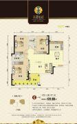 翡翠名都3室2厅2卫131平方米户型图