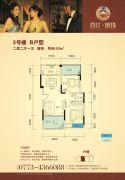 资江・明珠2室2厅1卫86平方米户型图
