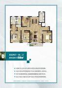朗诗・中福翡翠澜湾4室2厅2卫150平方米户型图