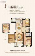 建屋吴郡半岛3室2厅2卫122平方米户型图