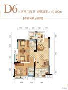 锦华都3室2厅2卫100平方米户型图