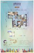 富力现代广场4室2厅1卫121平方米户型图