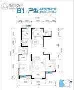 鑫苑又一程3室2厅2卫135平方米户型图