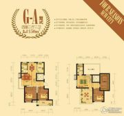 四季新城4室2厅2卫150平方米户型图