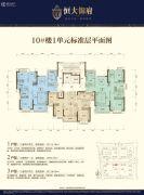 恒大御府3室2厅1卫99平方米户型图