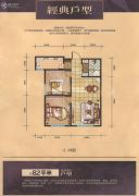 紫金城2室2厅1卫82平方米户型图