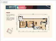 创富中心城2室2厅1卫0平方米户型图
