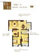东方星城3室2厅1卫116平方米户型图