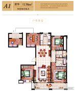 中海寰宇天下4室2厅2卫138平方米户型图