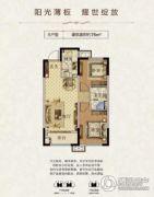 八达岭孔雀城3室2厅1卫76平方米户型图