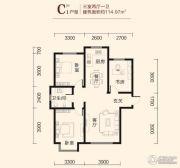 彩云・名邸3室2厅1卫114平方米户型图