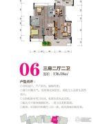 万和世纪城3室2厅2卫136平方米户型图