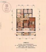 幸福名苑2室2厅1卫87平方米户型图