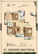新华联青年城4室2厅2卫140平方米户型图