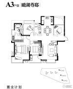 山水湖滨花园二期3室2厅2卫137平方米户型图