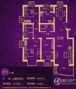 汇金・世界城3室3厅3卫134平方米户型图