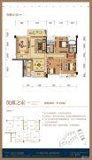 招商・雍景湾4室2厅2卫129平方米户型图