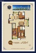 荣盛华府3室2厅2卫122平方米户型图