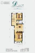 中央绿城2室2厅1卫90平方米户型图