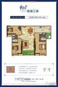 港湾江城3室2厅2卫114平方米户型图