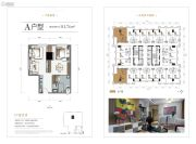 财信北岸铂寓2室2厅2卫111平方米户型图