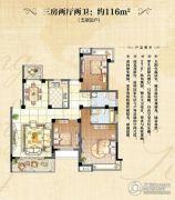 泓远・云河湾3室2厅2卫116平方米户型图