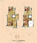 银河名苑4室3厅3卫208平方米户型图