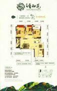 慧佳・顺和苑3室2厅1卫105平方米户型图