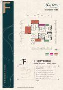 银港国际3室2厅2卫137平方米户型图