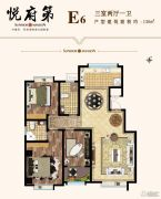天煜・紫悦城3室2厅2卫130平方米户型图