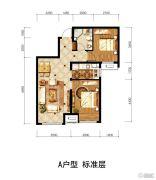 潮白家园2室1厅1卫73平方米户型图