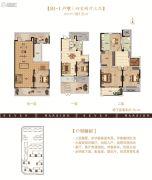安阳中建柒号院・怡园4室2厅3卫191平方米户型图