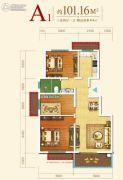 王老太君悦湾3室2厅1卫101平方米户型图