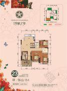 信昌・棠棣之华3室2厅2卫98平方米户型图