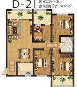 美伦山水华府4室2厅1卫124平方米户型图