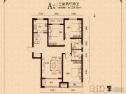 天下锦程花苑3室2厅2卫129平方米户型图
