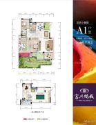 富兴鹏城3室2厅2卫153平方米户型图