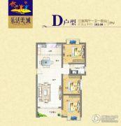 乐活美域3室2厅1卫101平方米户型图