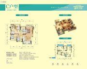 时代天骄4室2厅2卫139平方米户型图