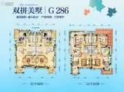 碧桂园山湖城(荆门纪山)3室2厅3卫140平方米户型图
