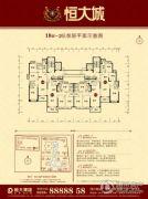恒大城3室2厅1卫100--120平方米户型图